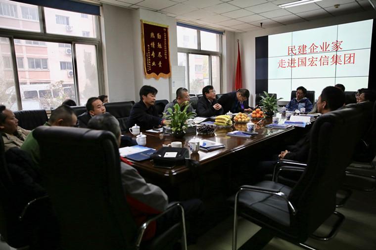 民建企业家走进国宏信集团